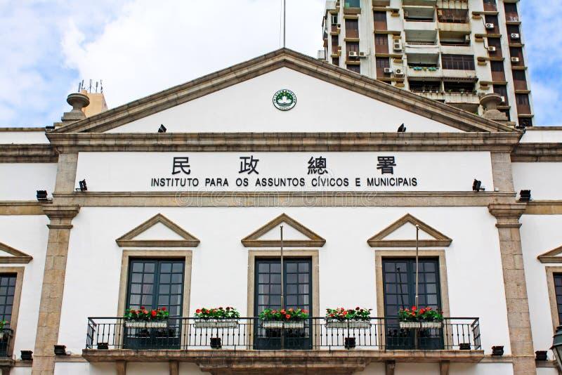 Asuntos cívicos y municipales oficina, Macao, China fotografía de archivo