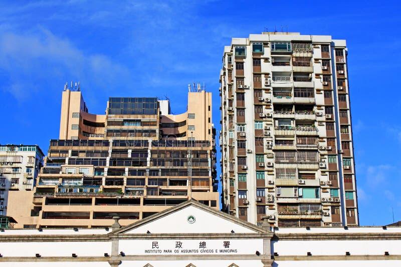 Asuntos cívicos y municipales oficina, Macao, China imagen de archivo libre de regalías