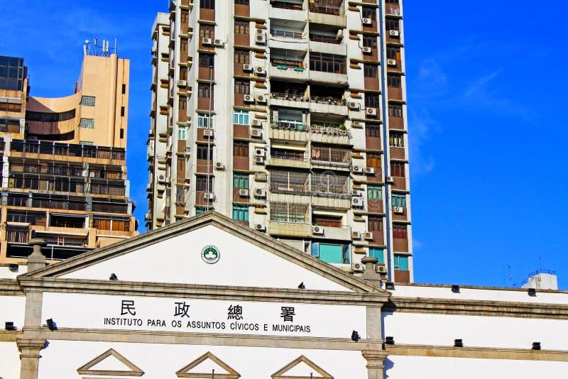 Asuntos cívicos y municipales oficina, Macao, China foto de archivo libre de regalías