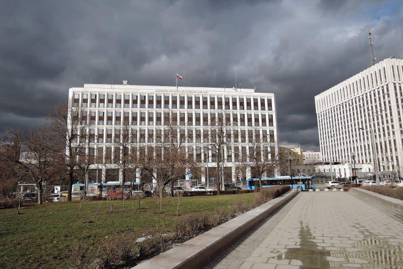 Asuntos del Ministerio del Interior y el Ministerio de Justicia de Rusia foto de archivo libre de regalías