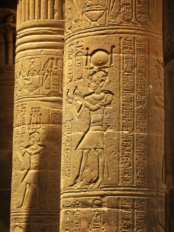 aswan Egypt isis wyspy philae świątynni zdjęcia royalty free