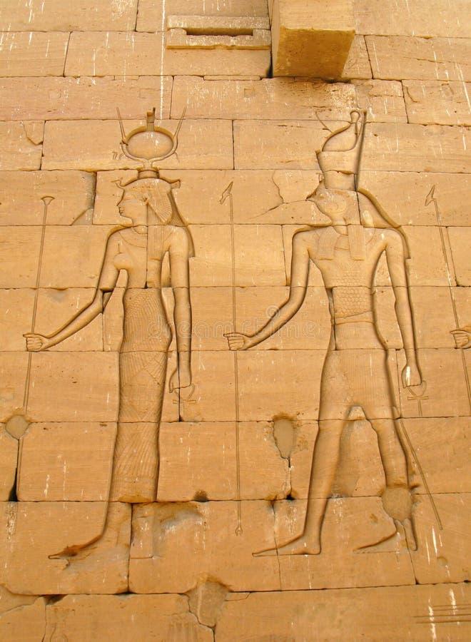Aswan, Egypte : Temple de Kalabsha dans le lac Nasser photo stock