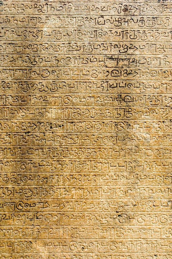 Atadage-Vierecktempel von Polonnaruwa-Ruine lizenzfreies stockbild
