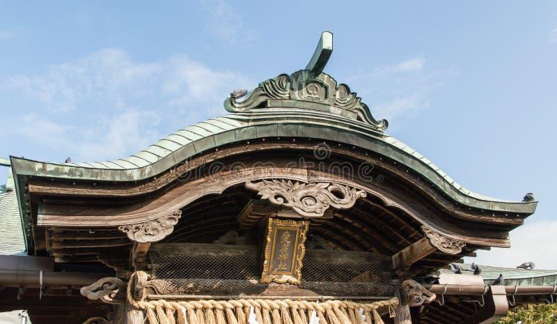 Atago寺庙 免版税库存图片