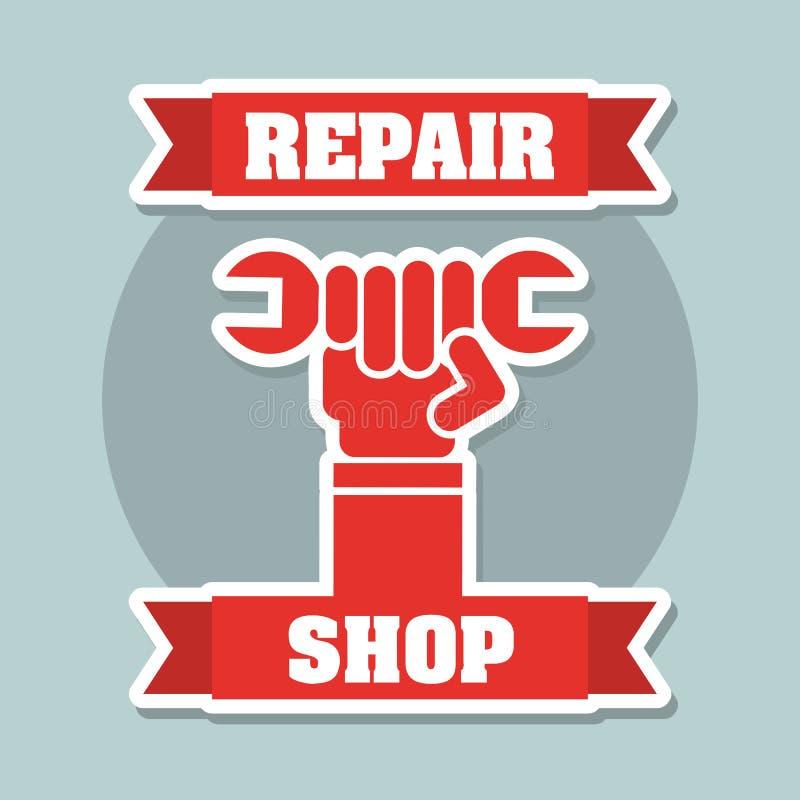 Atelier de réparations illustration de vecteur