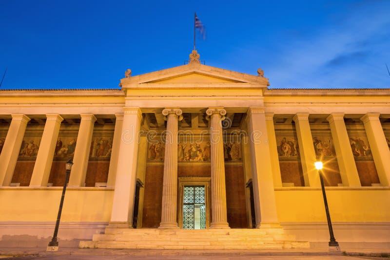 Aten - byggnaden av medborgaren och Kapodistrian universitet av Aten royaltyfria bilder