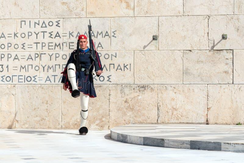 ATEN GREKLAND - mars 07, 2018 Ändra av den presidents- vakten arkivbild