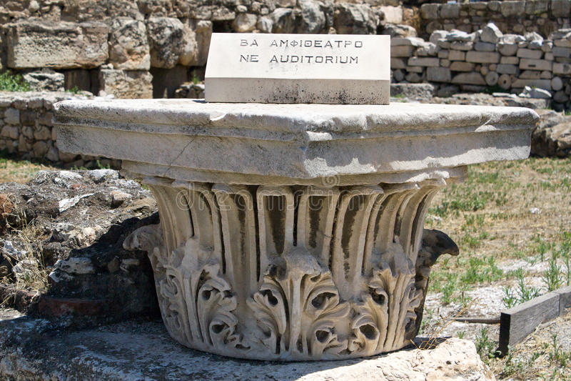 Atenas希腊 免版税图库摄影