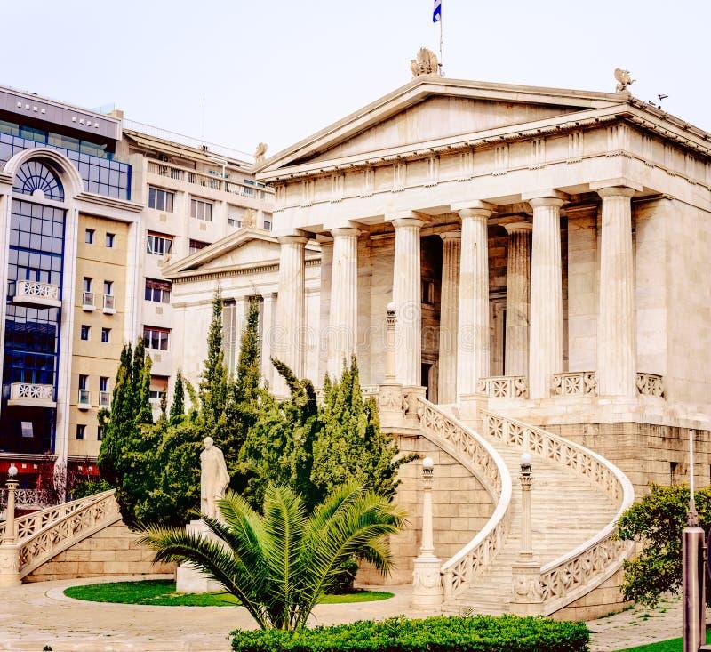 Atenas, biblioteca nacional de Grecia, atracción turística foto de archivo