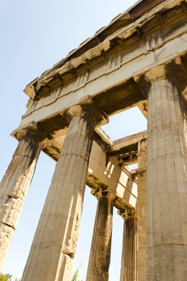 Atenas Grèce photographie stock libre de droits