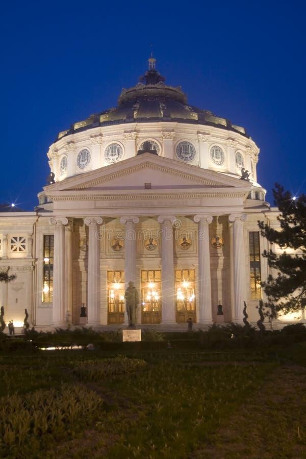 Ateneo rumano fotografía de archivo libre de regalías