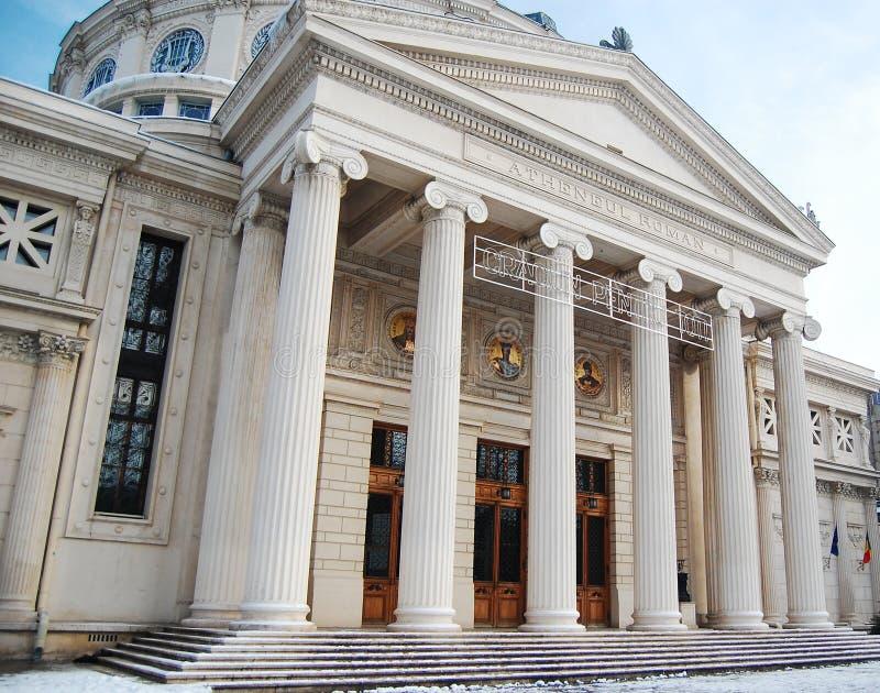 Ateneo rumano foto de archivo libre de regalías