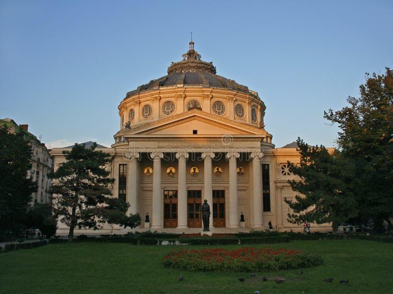 Ateneo rumano fotos de archivo libres de regalías