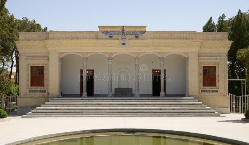 ateshkadeh pożarniczy Iran świątyni yazd fotografia royalty free
