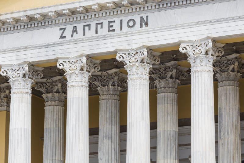 ATHÈNES - LA GRÈCE - SEPTEMBRE 21,2016 : Piliers grecs du Zappe photographie stock
