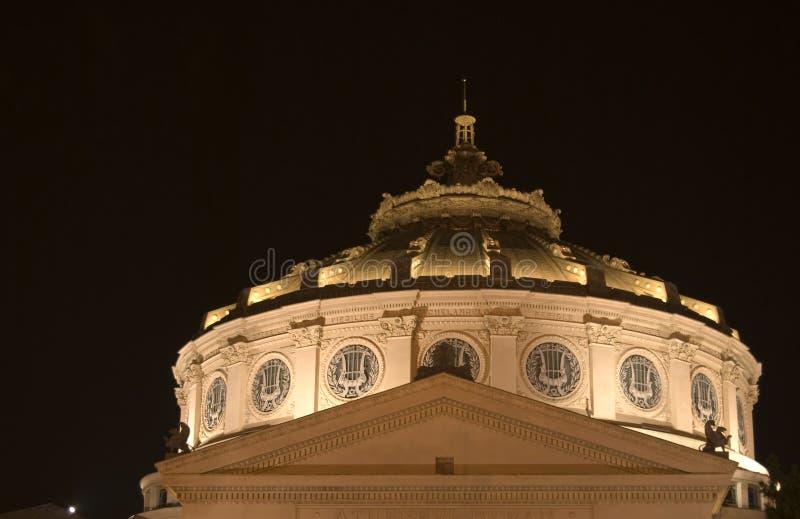 Athénée-groupe roumain photos libres de droits