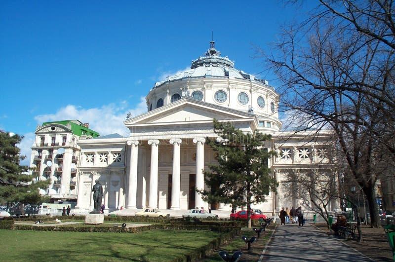 Athenaeum photographie stock libre de droits