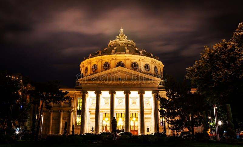 Athenaeum photos libres de droits