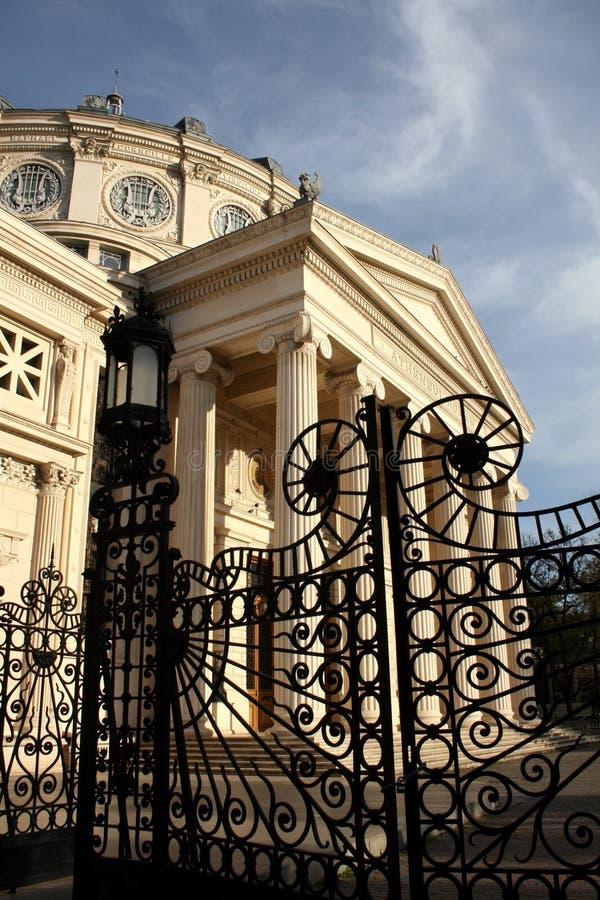Athenaeum romeno fotos de stock