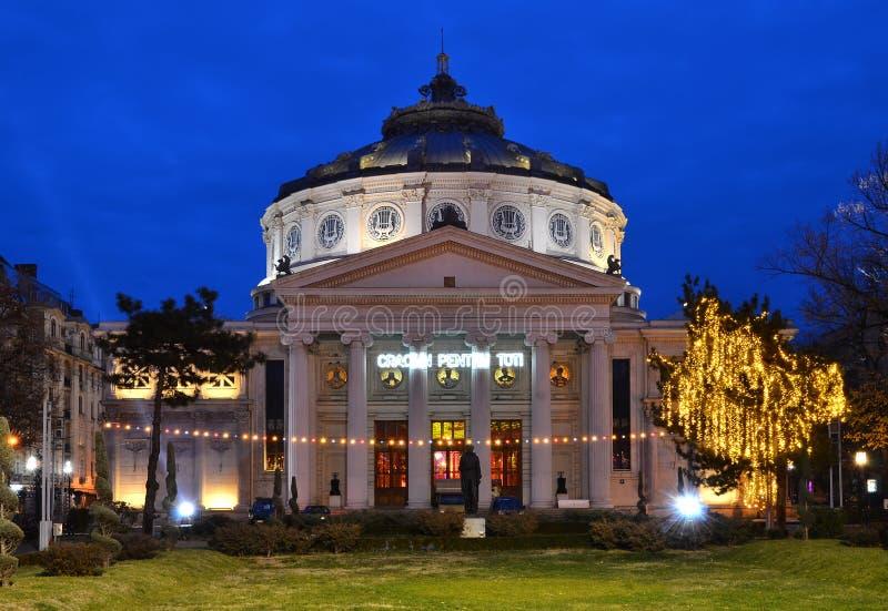 Athenaeum romeno, Bucareste fotografia de stock royalty free
