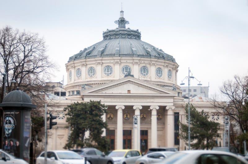 Athenaeum rumano fotos de archivo libres de regalías