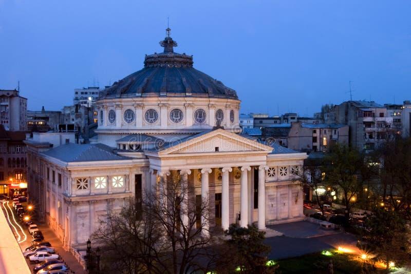 Atheneum royalty free stock photo