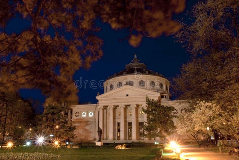 Atheneum stockbild