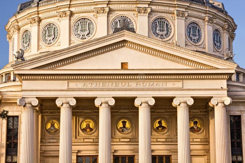 Download Atheneum van Boekarest stock afbeelding. Afbeelding bestaande uit facade - 54089263