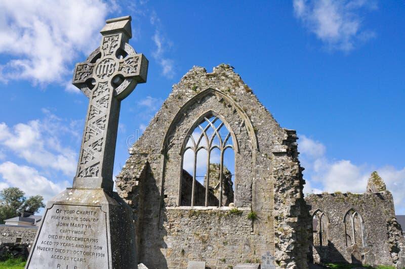 Athenry多米尼加共和国的男修道院,爱尔兰 库存图片