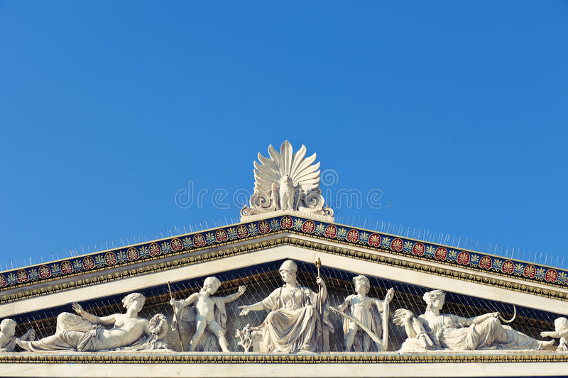 Athens Academy royalty free stock image