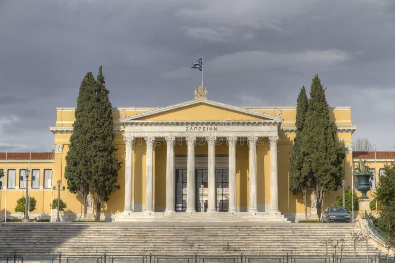athens budynku megaron neoklasyczny zappeion zdjęcia stock