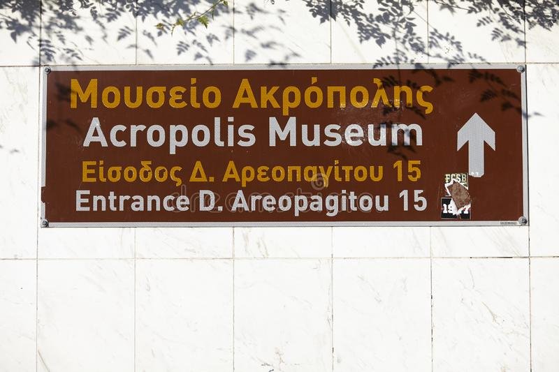 Athens, Greece - December 30 2019: Arrow sign to Acropolis museum , indicating direction to entrance of Acropolis museum Greece royalty free stock photo