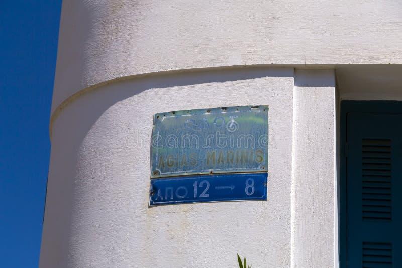 Anafiotika, Athens, Greece stock image