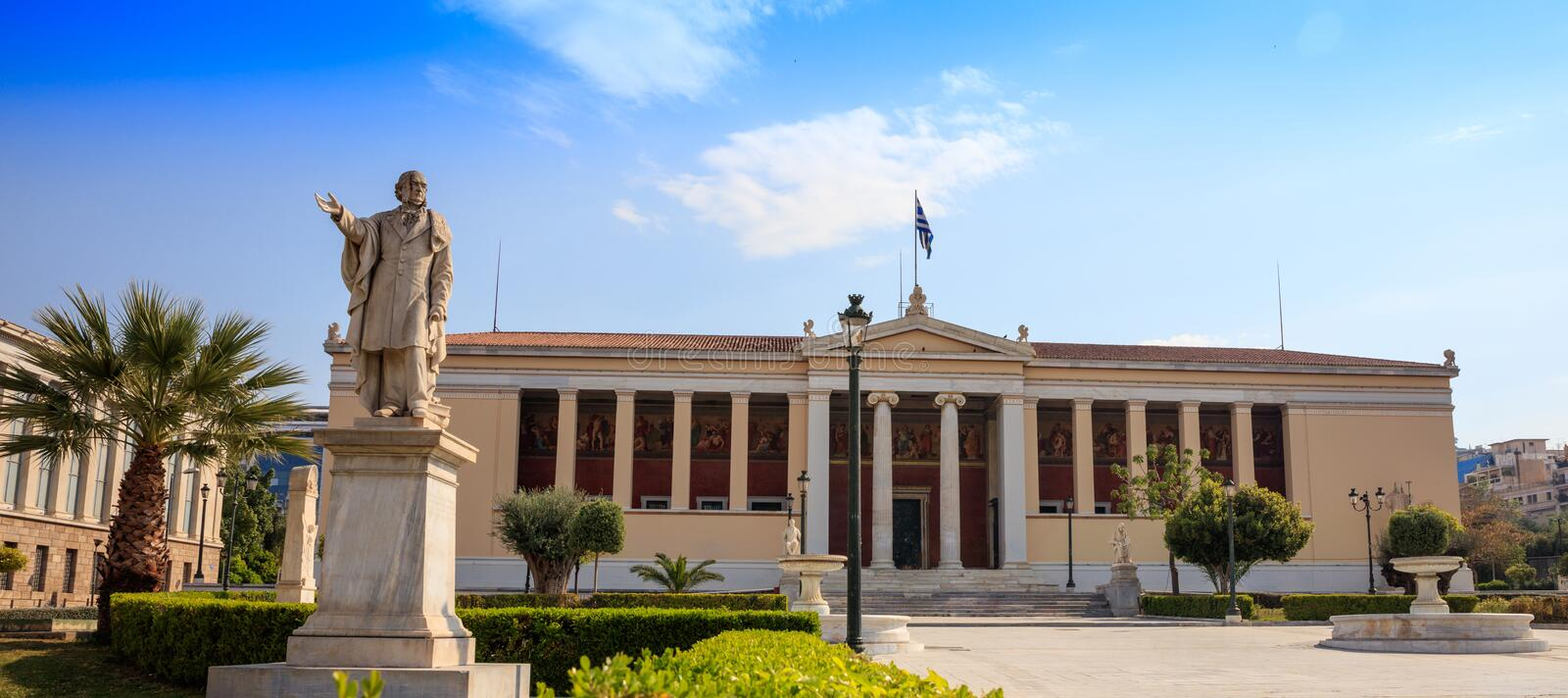 Athens, Greece - National and Kapodistrian University royalty free stock photography