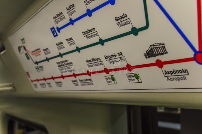Athens metro station royalty free stock photography