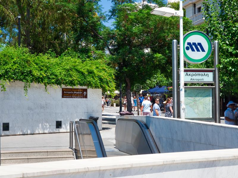 Athens street leading to famous Acropolis museum stock images