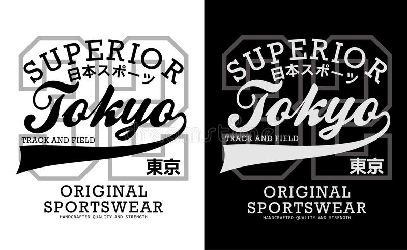 Athletic Tokyo style, tshirt graphic. Typography design, vector image vector illustration