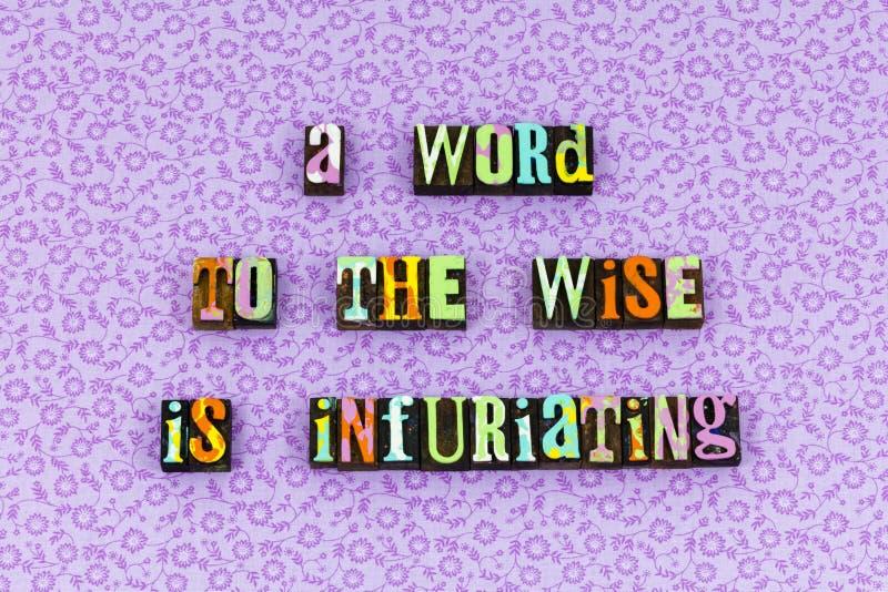 Atitude sábia do conselho da sabedoria para escutar tipografia imagem de stock royalty free