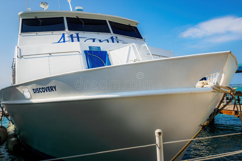 Atlantis Discovery boat moored royalty free stock photos