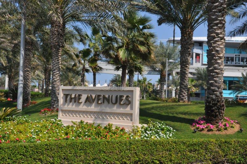 Atlantis - gömma i handflatan i Dubai, UAE arkivbilder
