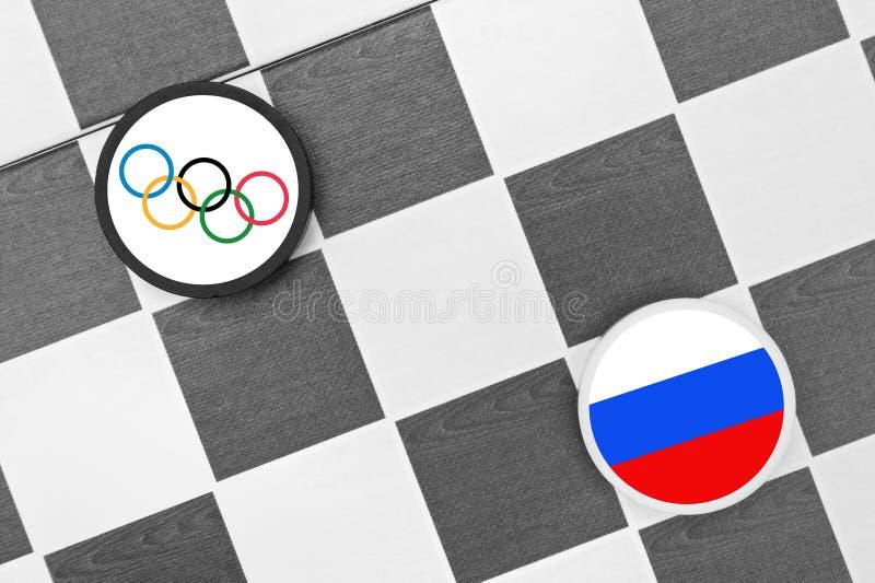 Atletas do Rio 2016 e do russo fotografia de stock royalty free