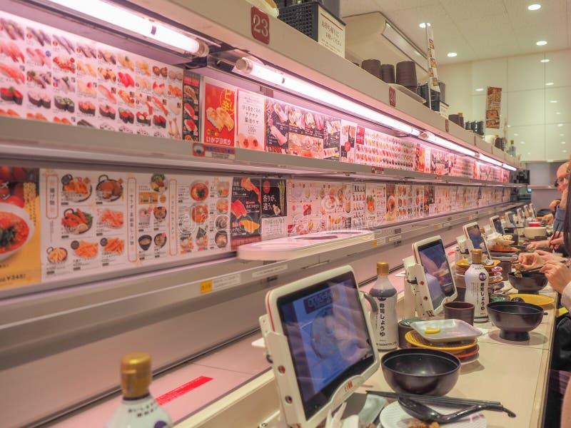 Atmósfera de Uobei en la rama de Shibuya Dogenzaka imagen de archivo libre de regalías