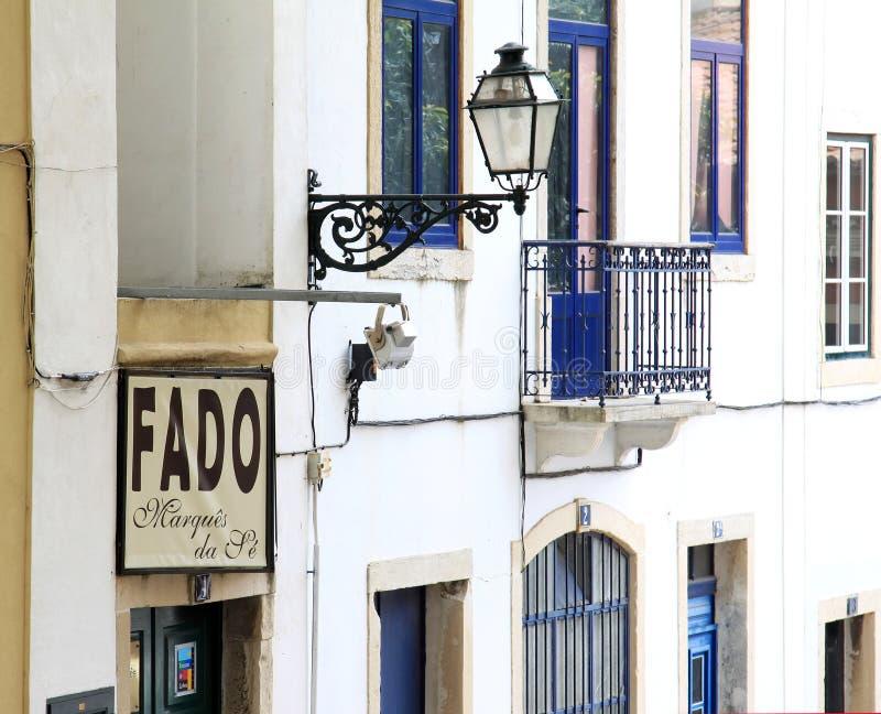 Atmósfera del Fado, downton en Lisboa, Portugal foto de archivo