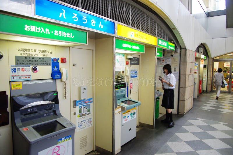 ATM设备 库存图片