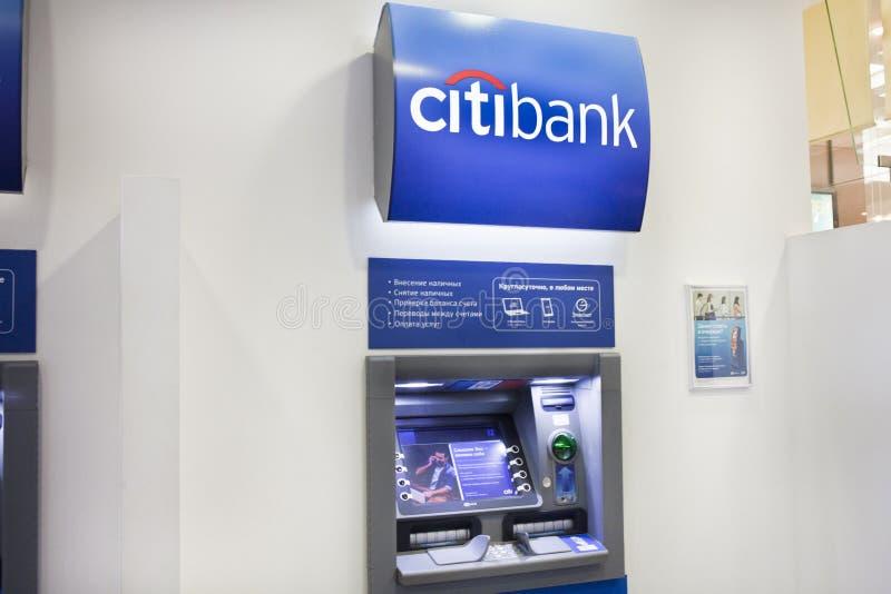 ATM ist in Citibank-Büro in Moskau lizenzfreie stockfotos