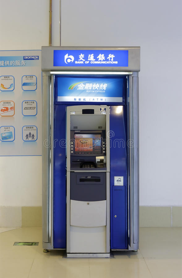 Atm machine of communications bank. In amoy city, china stock photography