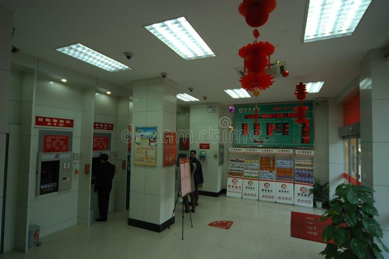 ATM narratora Nanchang maszynowa gałąź Porcelanowy handlarza bank obraz royalty free