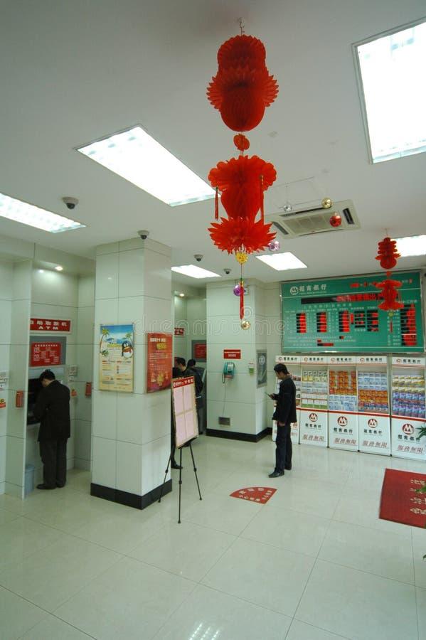 ATM narratora Nanchang maszynowa gałąź Porcelanowy handlarza bank obraz stock