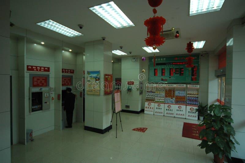 ATM narratora Nanchang maszynowa gałąź Porcelanowy handlarza bank zdjęcie stock