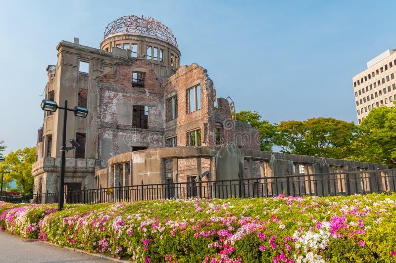 Atomic Bomb Dome in Hiroshima. Atomic Bomb Dome memorial building in Hiroshima,Japan royalty free stock photography